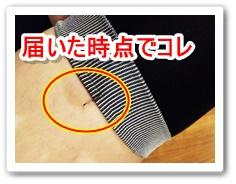 プロフェッショナルスレンダーメイクレギンス 日本製