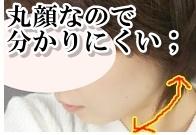 スラリピュア ブログ 効果 顔