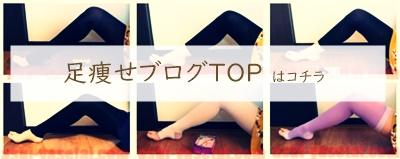 TOP アイコン